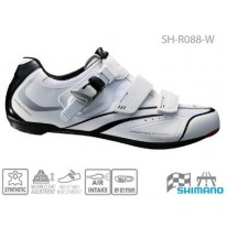 SHOE SHIM ROAD-COMP R088 WHT