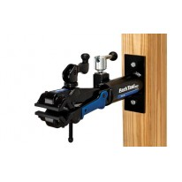PRS-4W-2 - PROFESSIONAL WALL MOUNT REPAIR STAND