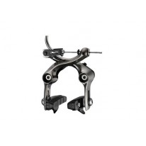 TEKTRO - T750R DIRECT MOUNT BRAKE