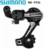 REAR DERAILLIEUR - SHIMANO TOURNEY TY18 GS BRACKET