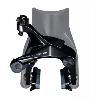 Shimano Dura-Ace R9110 Direct Mount Brakes