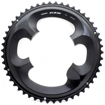 Shimano 105 R7000 11-Speed Chainrings